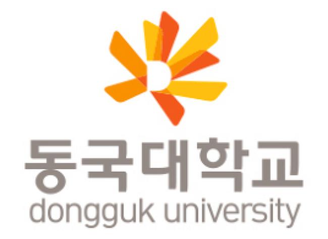 → 동국대] 2019학년도 동국대 수시 논술 기출 - 문제, 해설, 예시답안 등