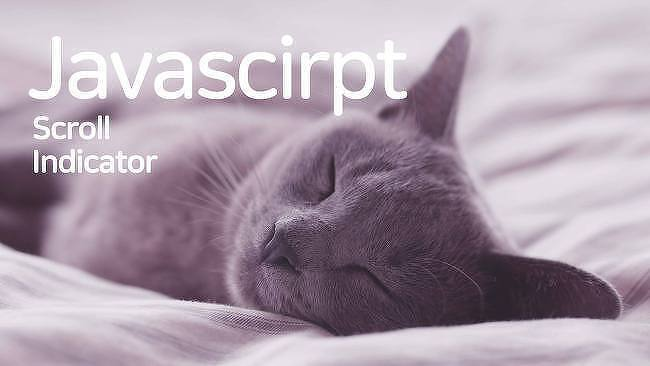 [Javascript] history 객체