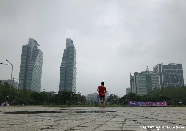 [휴먼 그리고 달리기] 그렇게 2000km를 달렸다.