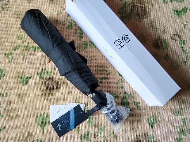 샤오미 유핀, 공곡(空谷) 3단 자동 우산 솔직한 사용 후기