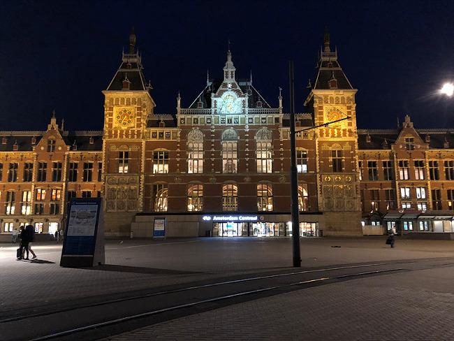 [휴먼의 유럽여행] 두 번째 이야기 - 암스테르담을 걷다. 스타방에르로 향하다. -