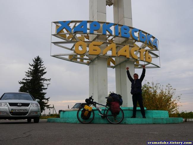 우크라이나에 돌아오다. 영상!