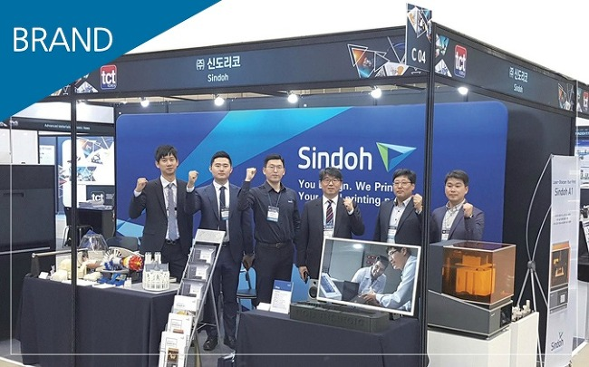 산업용 3D 프린팅 전문 전시회 'TCT Korea 2019' 참가