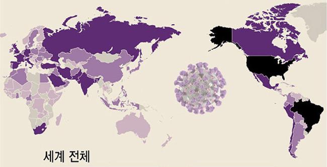 COVID19 전세계 1천3백22만명...19만명 증가,..