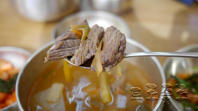 [대구 경산 맛집] 가지골소고기국밥 - 소고기국밥 (한우육국수, 한우육전 추가예정)