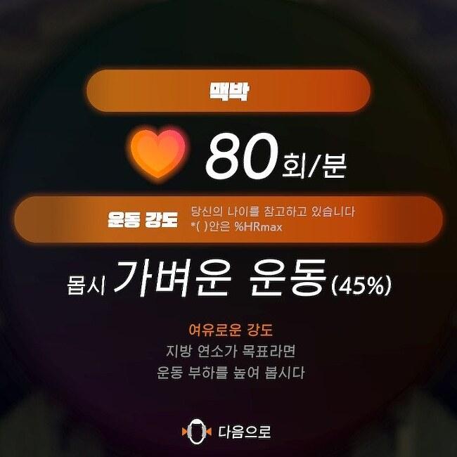 20191109게임 - 링 피트 어드벤쳐