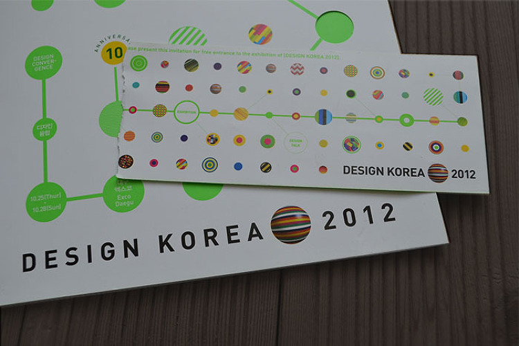 DESIGN KOREA 2012 _ DESIGN CONVERGENCE