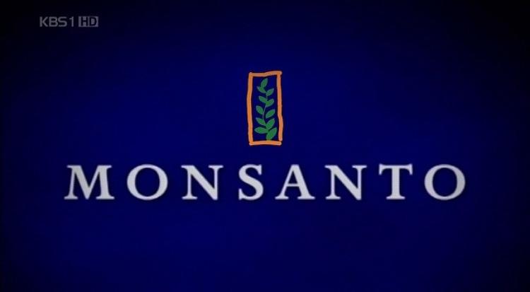 <건강TIP> 유전자 변형 식품을 조심하라!!