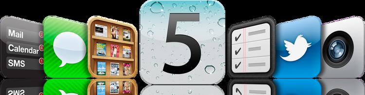 iOS5 업데이트 시작