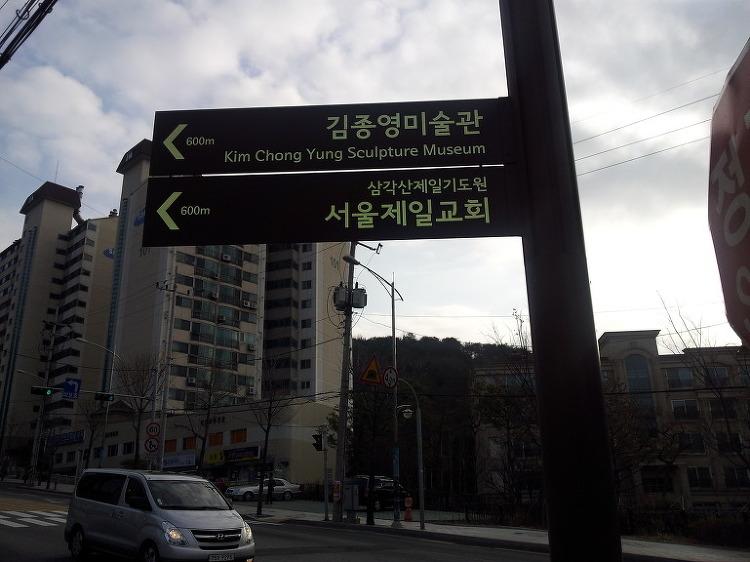 북한산 등산코스: 홀로 떠나는 북한산 산행-형제봉 능선 그리고 진달래 능선