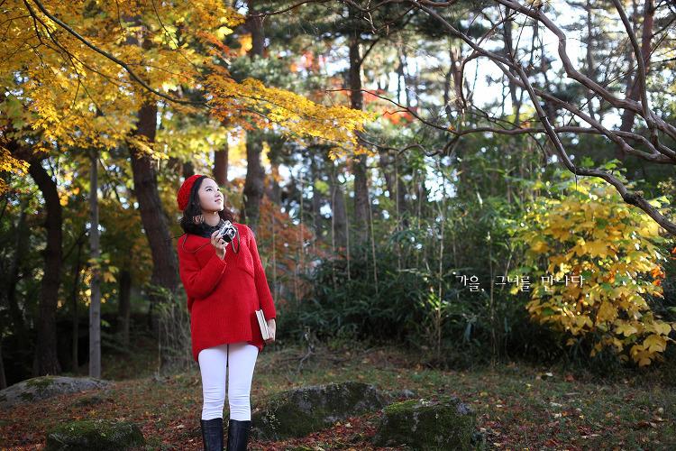 그녀, 가을을 만나다