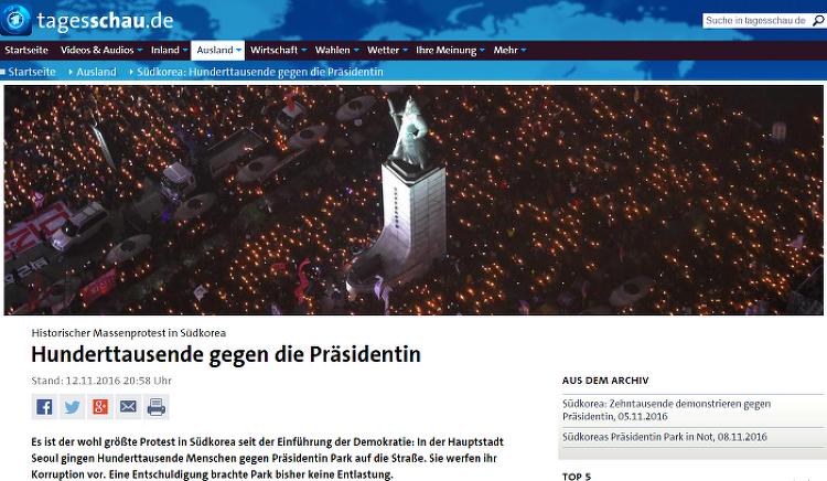 촛불 집회, 이제 광화문 임시 시민정부 수립으로 전환해야 한다