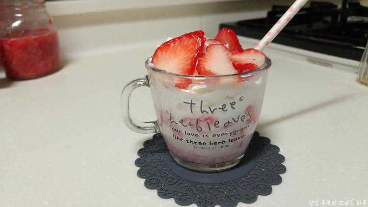 우리집은 딸기 축제-4세 딸이 만든 딸기 라떼
