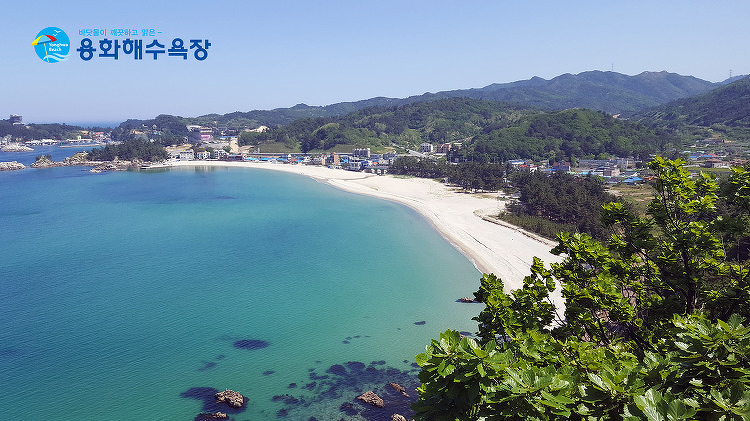 대한민국의 나폴리 용화해수욕장
