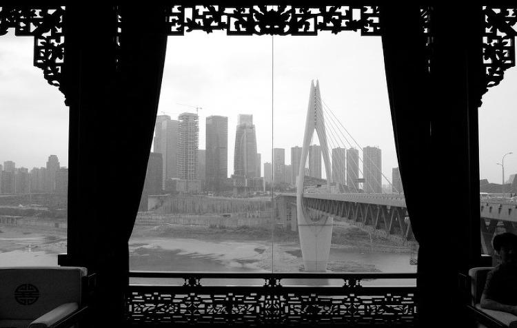 [사진] Chongqing 4