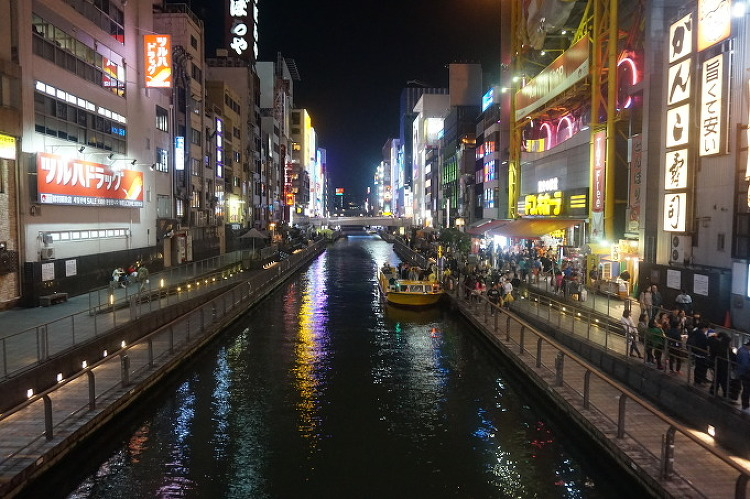 오사카, 교토 자유여행 후기!!