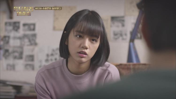 응답하라 1988, 덕선이는 내 이상형의 여자아이입니다(응답하라 1988 13화..