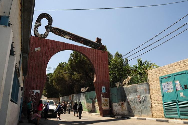 2013 대안성지순례 현장순례 - AIDA 난민촌