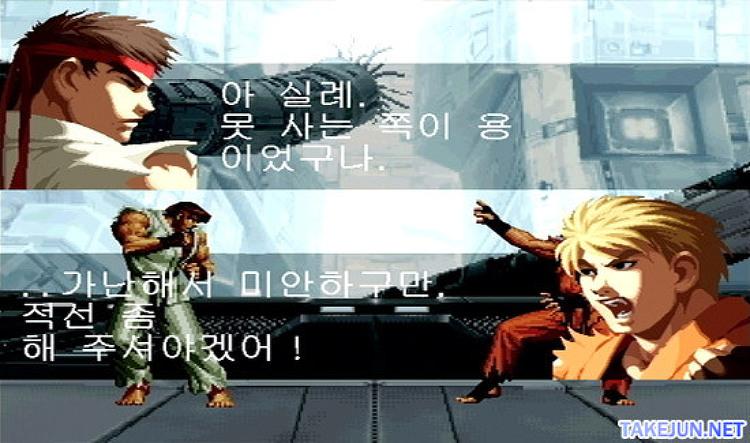 [ABOUT SNK 14] 한국 협력사
