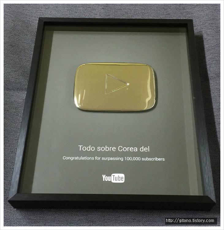 유튜브 실버버튼 후기 및 받는 절차 (유튜브 10만 구독자)