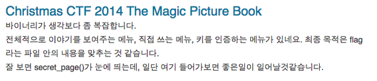[2014 Christmas CTF] The Magic Picture Book