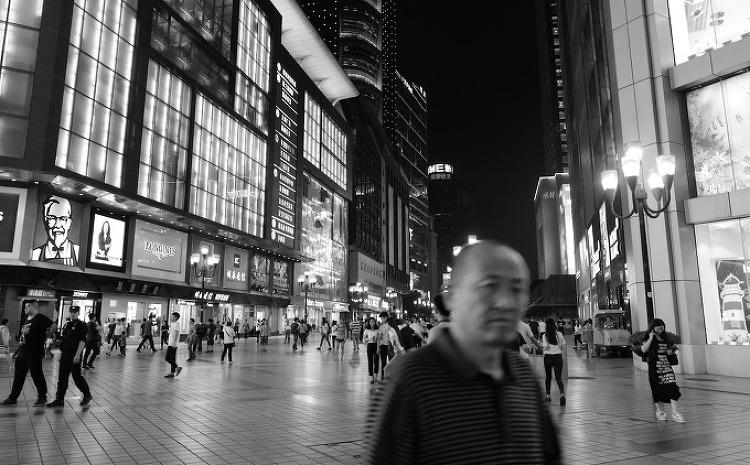 [사진] Chongqing 5