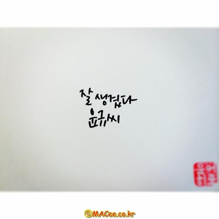 인스타그램(Instagram)으로 기록한 일상 / Apr. 2014 두 번째