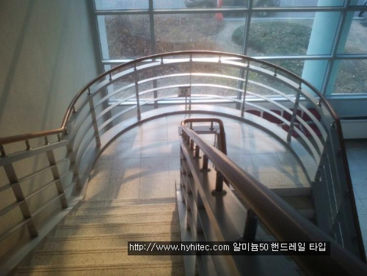 서울과학기술대학교 토목관 난간 보강 및 손잡이 신설