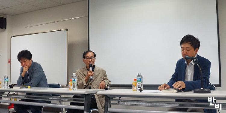 『왜 우리는 정부에게 배신당할까?』 출간 기념 북토크