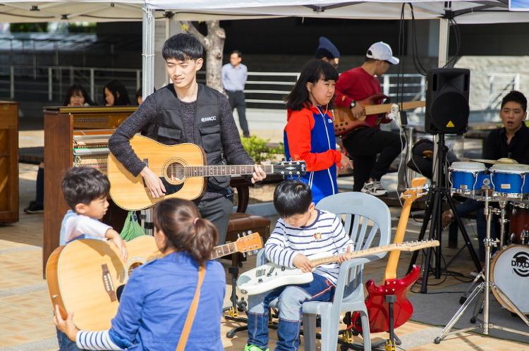 제10회 김해시민을 위한 퓨전콘서트