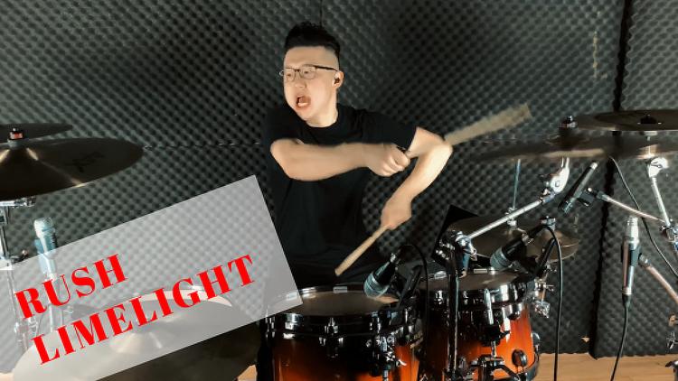 Rush(러쉬) - Limelight(라임라이트) Drum co..