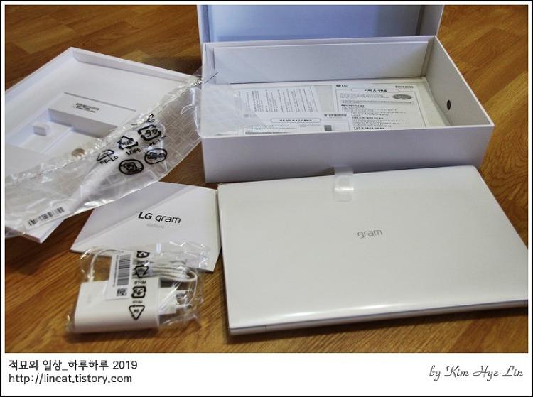 [적묘의 노트북]LG 그램,15Z980-GR3DK,박스개봉기,가볍고 깔끔하게,노트북구입기