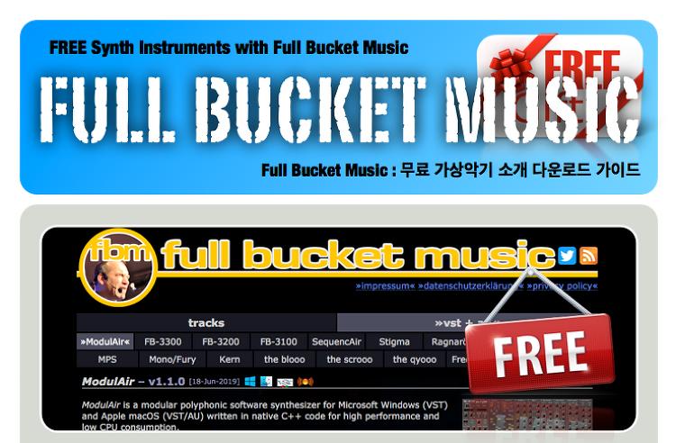 추천 무료 신스 가상악기들 : Full Bucket Musi..