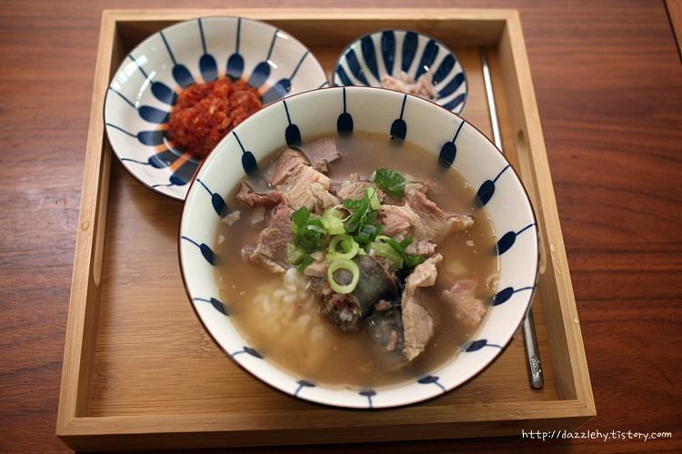 해운대 양산국밥  밀키트로 배송받아 먹어보니