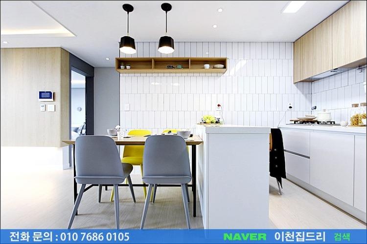 이천 복층빌라 전원주택 같은~ 테라스까지~^^