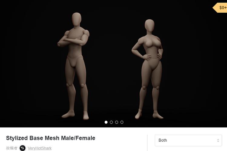 [Modeling]남자과 여자의 기본기반 메쉬 모델입니다.