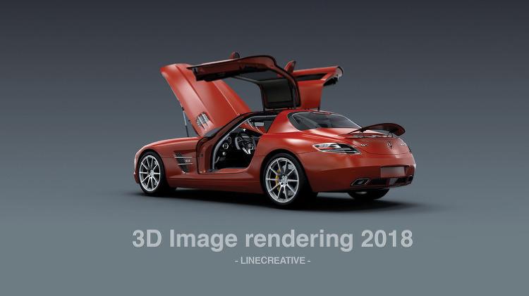 Linecreative Image Randering 2018