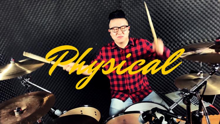 Dua Lipa(두아리파) - Physical(피지컬) Drum..