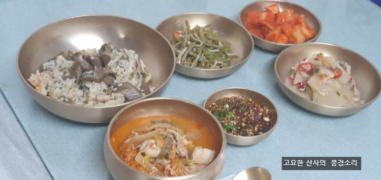 백종원 요리비책, 과식주의 가지밥 레시피