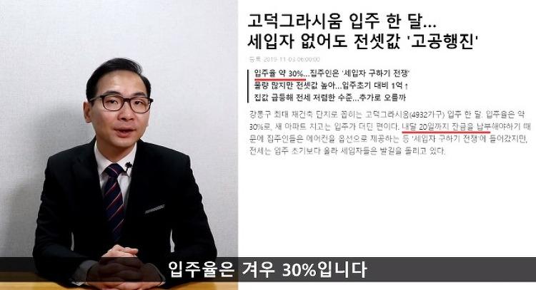 [경제공부] 부동산 거품은 이렇게 빠진다 (feat.라이트하우스) _ 집값 하락 시나리오