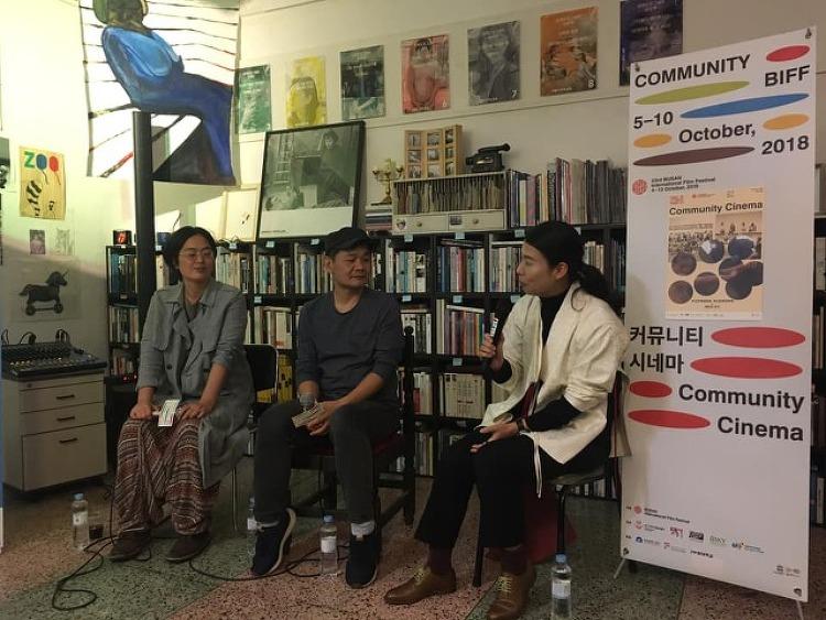 [커뮤니티 시네마] 부산평화영화제 + 부산반핵영화제
