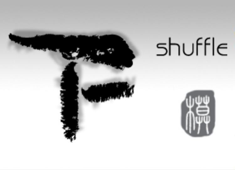 FBA Shuffle (2019-12-31)