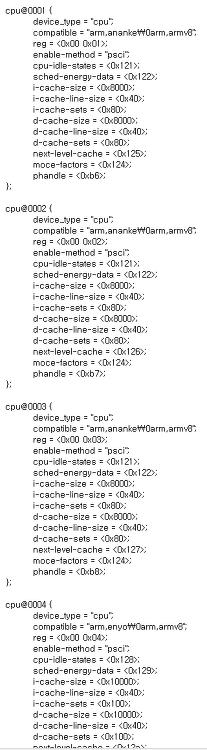 갤럭시 S20 커널 정보(엑시노스9830, 엑시노스3830, 엑시노스9630, 2020, NEUS)