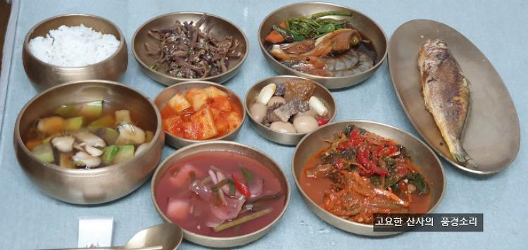 초간단 요리, 추억의 자연송이 호박국