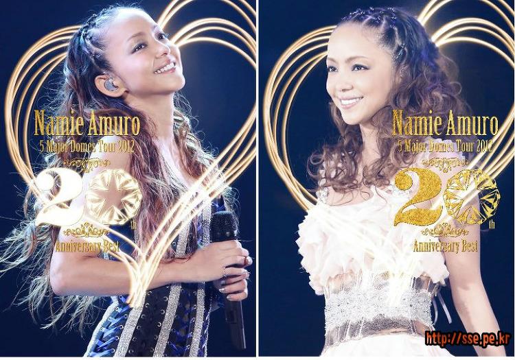 Namie Amuro 5 Major Domes Tour 2012_20th Anniversary Best
