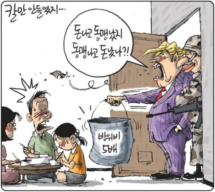 협상탁에서 으르렁거릴 권한 ,미국에게만 있는게 아냐!!!