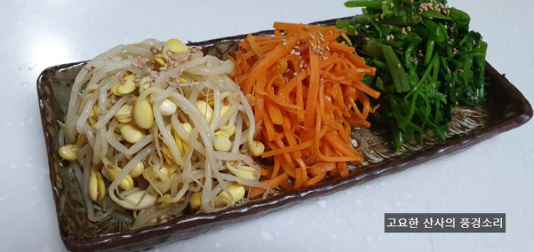 수미네 반찬, 삼색나물과 비빔밥