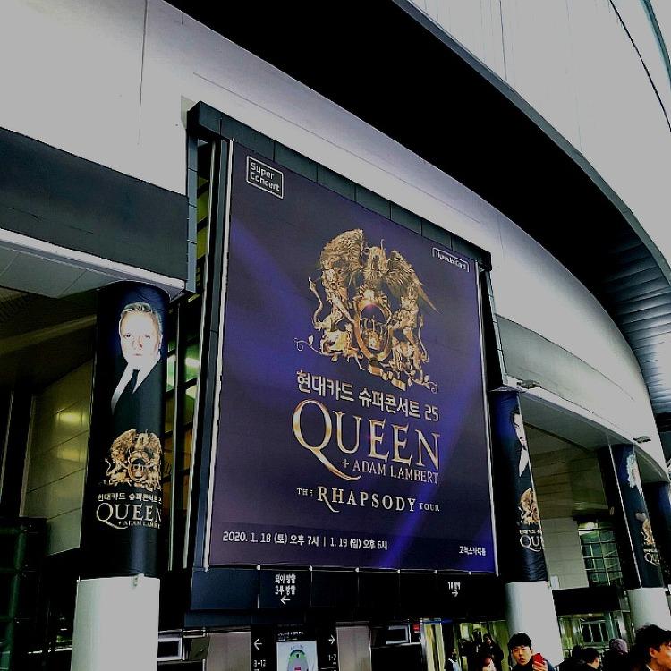 현대카드 슈퍼콘서트25 퀸 내한 공연 (THE RH..