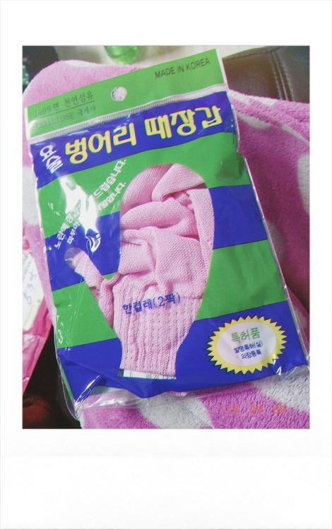 정준산업 때장갑 재구매~