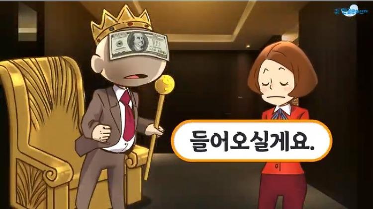 고객만족꺼뻑증후군(영상)